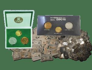 古いお金や金貨・銀貨